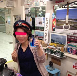大阪市営地下鉄スタンプ