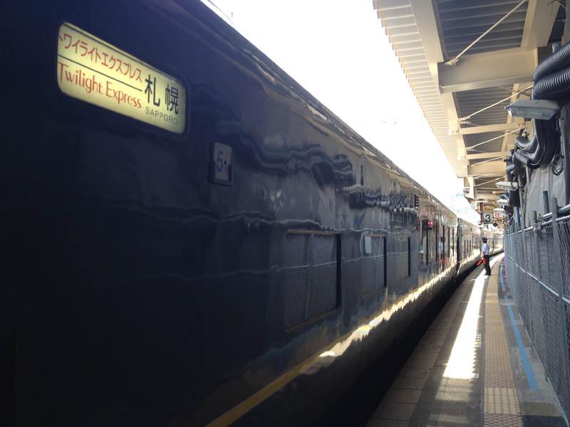 トワイライト 敦賀駅