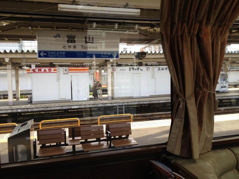 トワイライト 富山駅