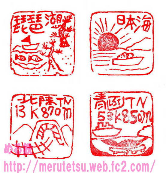 stamp_tw1.jpg