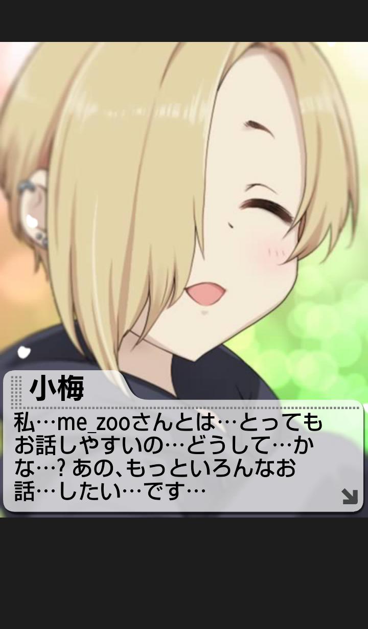 screenshotshare_20140508_112253.png