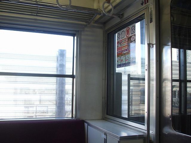 京成3500形26
