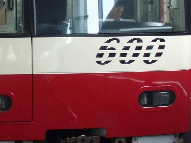京急ワイパー02