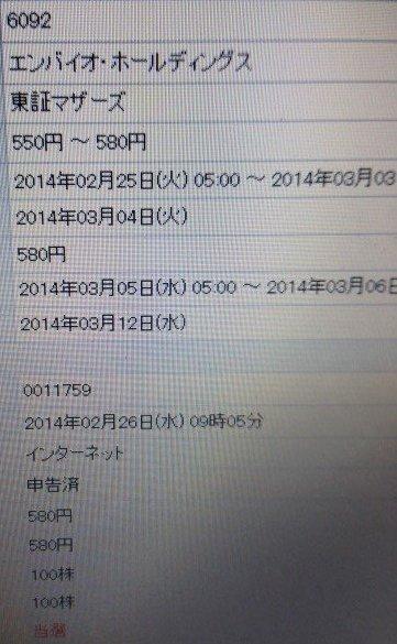 201403131.jpg