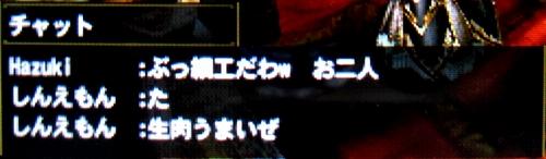 MH4H053d.jpg