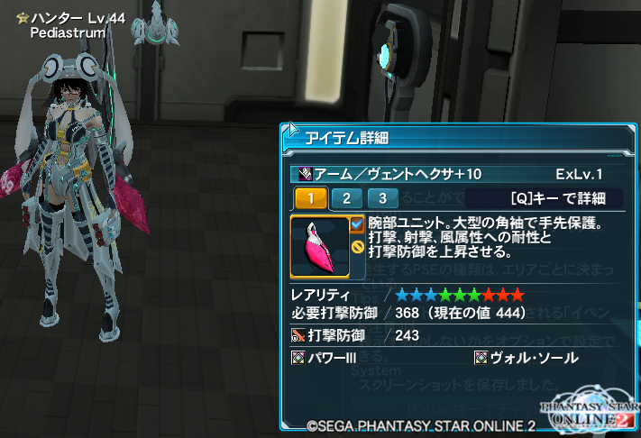 pso20140529_150220_000.png