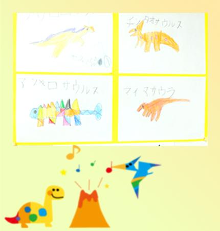 かいじゅう6