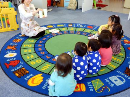 託児 学習の時間
