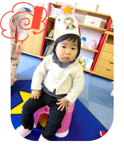 1歳児修了式