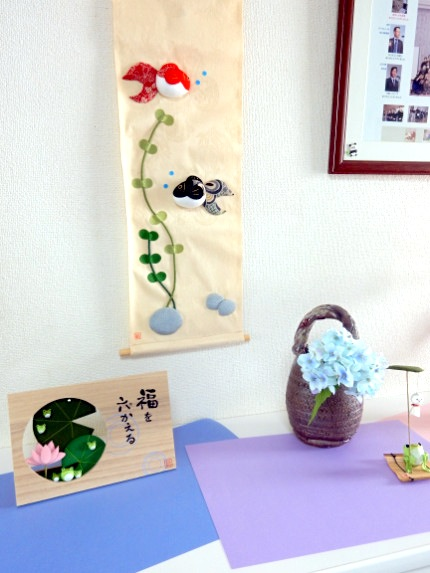 幼児室内環境