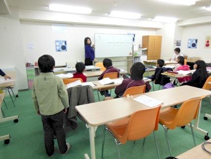 MIEお教室