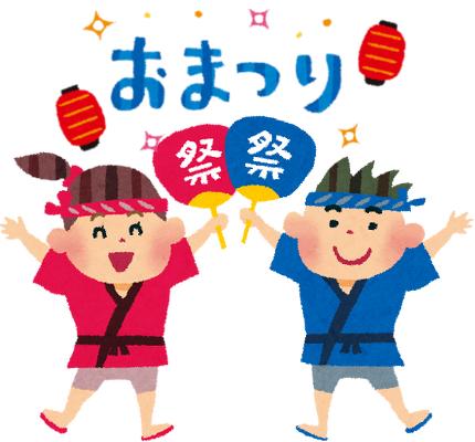 MIE夏祭り2014