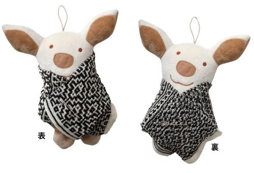 モザイク編みマフラー豚
