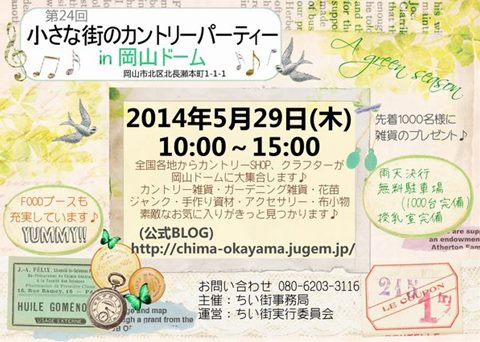 20140227_623178_R.jpg