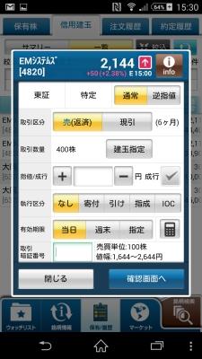 20140503154316e68.jpg
