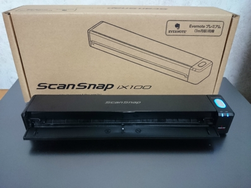 ScanSnap iX100 (2)