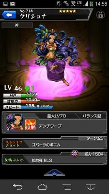 NINJA (2)