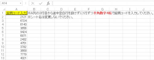 2014y08m21d_214239994.png