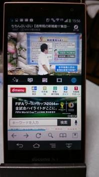 ARROWSTV.jpg