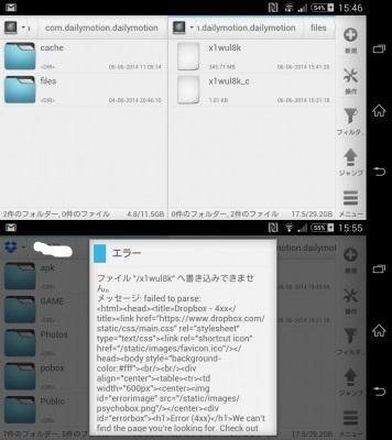 WTFng_OS-1s_2014060617352599c.jpg