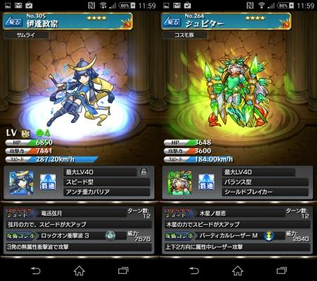 it8m5W_n-1.jpg
