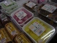 20131031秋田市民市場 (8)