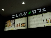20131031帰りの秋田空港 (6)