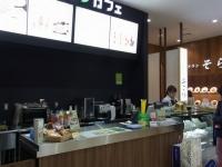 20131031帰りの秋田空港 (7)