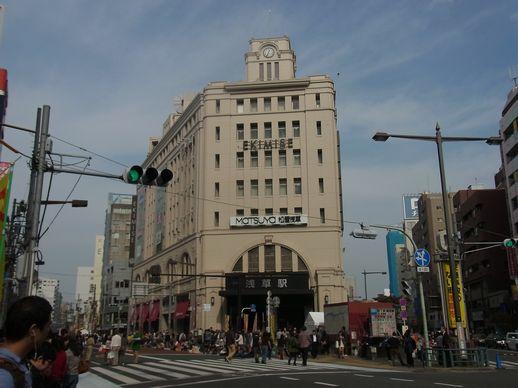 20131103浅草東武窓口 (1)