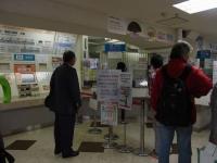 20131103浅草東武窓口 (4)