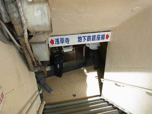 20131103浅草地下街 (3)