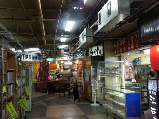 20131103浅草地下街 (5)