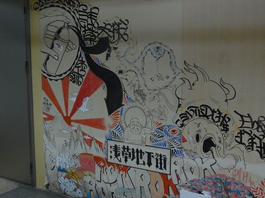 20131103浅草地下街 (15)