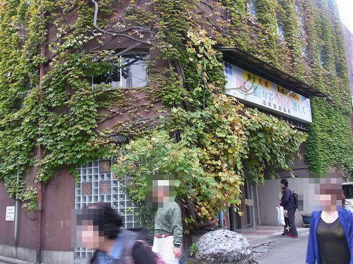 20131103観音寺温泉 (6)