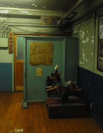 20131103観音寺温泉 (9)