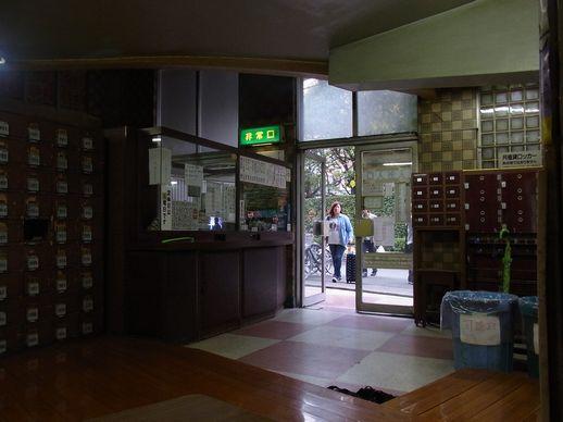 20131103観音寺温泉 (19)