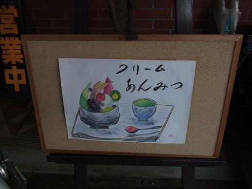 20131116モリモト珈琲店 (7)