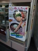 2013111高崎駅 (2)