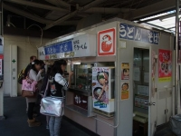 2013111高崎駅 (3)