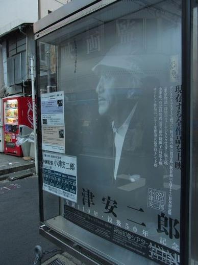 20131123神保町シアター (2)
