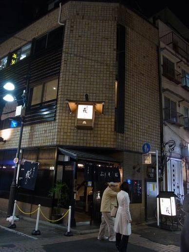 20131123上野やぶそば (9)