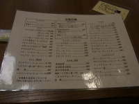 20131123神谷バー (3)