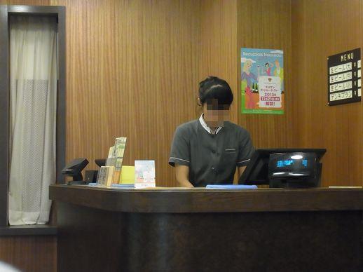 20131123神谷バー (5)モザイクあり