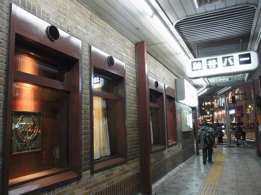 20131123神谷バー (10)