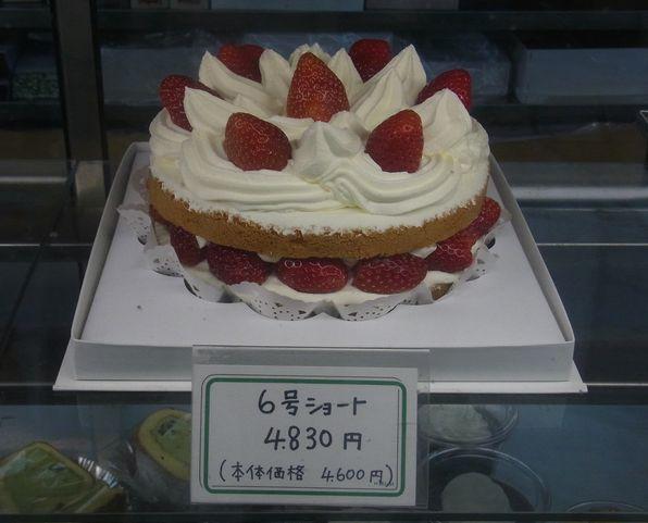 20131130近江屋洋菓子店 (4)