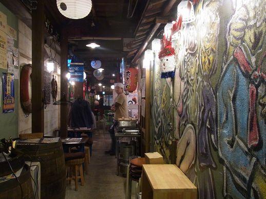 20131210たべもの横丁 (16)