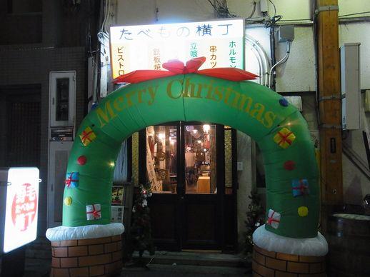20131210たべもの横丁 (17)