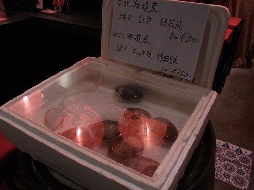 20131210たべもの横丁 (3)