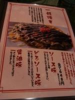 20131210たべもの横丁 (14)