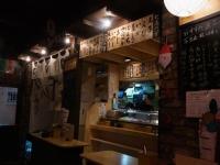 20131210たべもの横丁 (4)